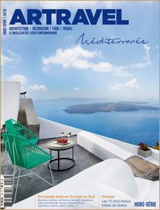 arttravel-byblos-hotel-mai-2016