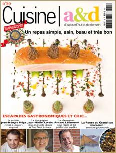 "cuisine-ad-mai-juin-2016-lesmanoirs-tourgeville-restaurant"""