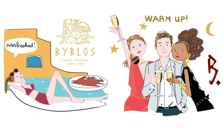 byblos-stickers-appstore